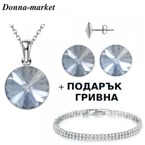Комплект Бижута - BLUE SHADE NEW , кристали на Swarovski