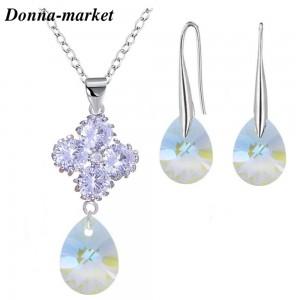 Комплект Бижута - ALLURE кристали на Swarovski Crystal Blue