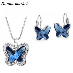 Бижута с кристали Swarovski - BLUE BUTTERFLY