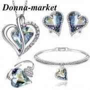 Бижута с кристали на Swarovski® - MAGIC LOVE колие,обеци,гривна и пръстен