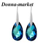 Обеци с кристали на Swarovski - Pear Bermuda Blue , 16mm